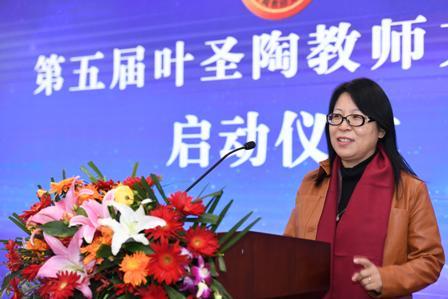 7中语会理事长王本华发言.JPG