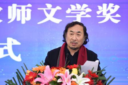 8中国当代文学研究会副会长张清华发言.JPG