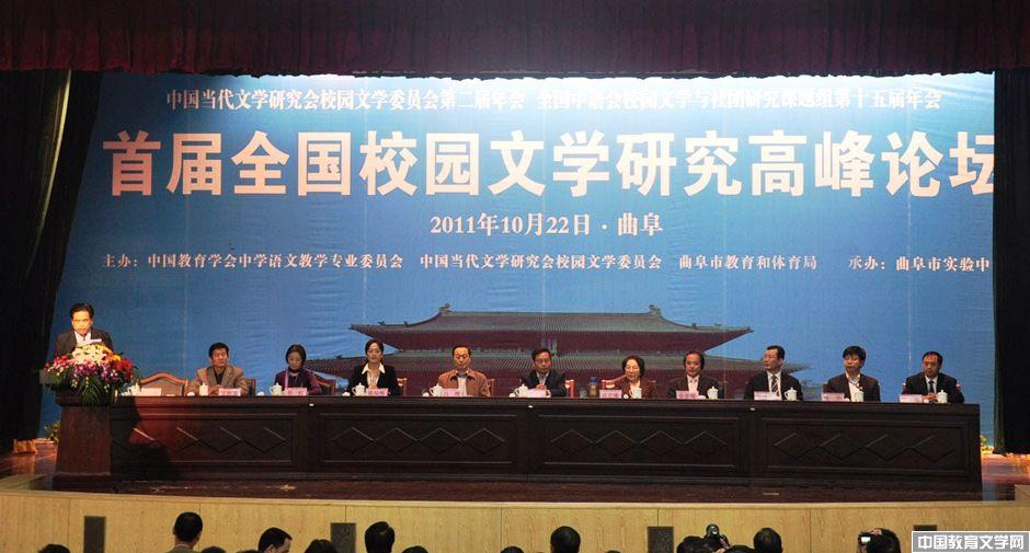 校园文学-中国教育文学网