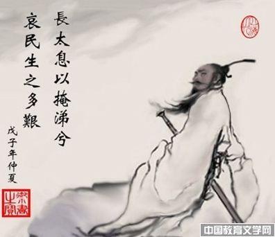 离骚_文学校园-中国教育文学网