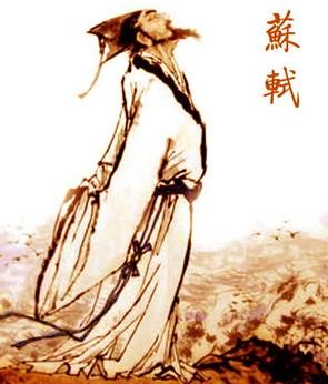 苏轼_校园文学-中国教育文学