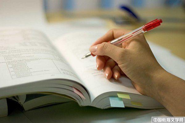 书_文学校园-中国教育文学