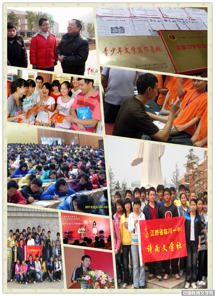 诗雨文学社_文学校园-中国教育文学网