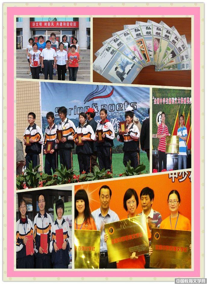 二月文学社_文学校园-中国教育文学网
