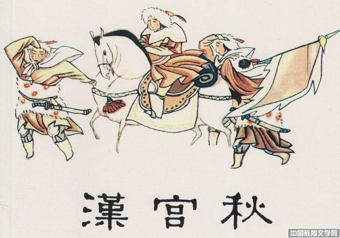 汉宫秋-历史剧_中国教育文学网
