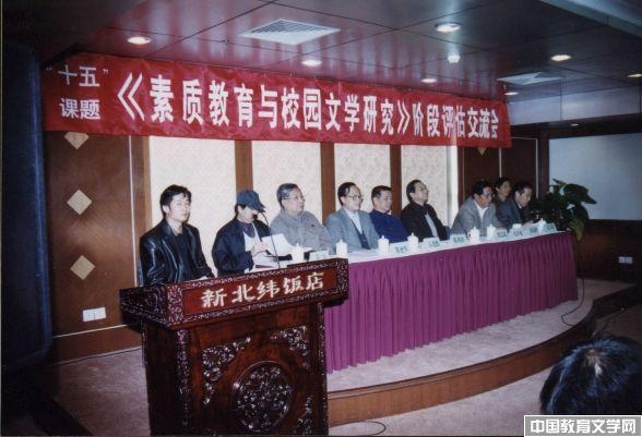 中国教育文学网-资料馆