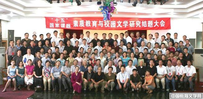 中国教育文学网-校园文学资料馆