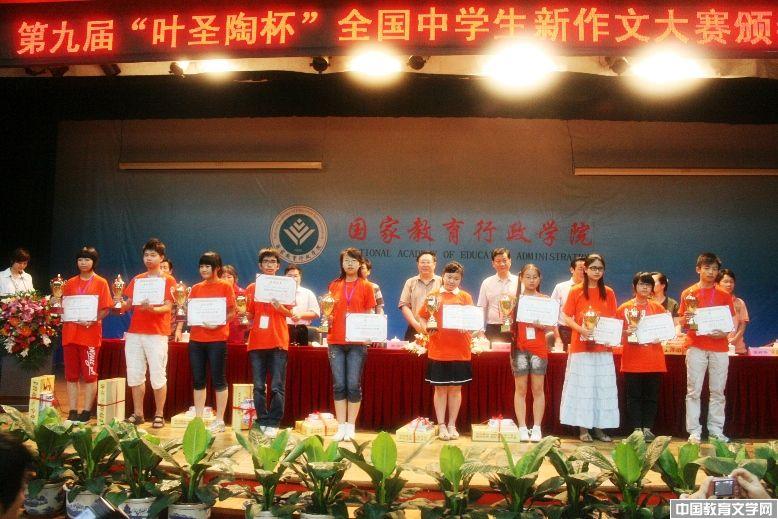 中国教育文学网-本站消息