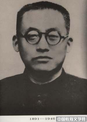 陶行知-教育家