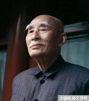 叶圣陶-教育家