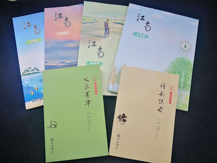 文学社出版的杂志与书籍.jpg